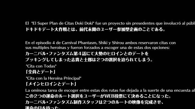 [UTW]_Carnival_Phantasm_-_Special_Season_[BD][h264-1080p_FLAC][EF2D9ABA].mkv_snapshot_12.51_[2013.02.01_01.13.18]